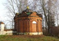 Реставрация часовни в усадьбе Некрасовых начнётся в 2016 году