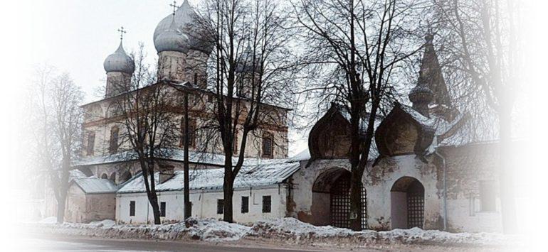 Новгородские церкви. Часть вторая