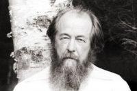 В Рязани откроют центр имени Александра Солженицына