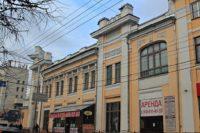Бывший дом купца Ракова — Калуга, улица Кирова, 75