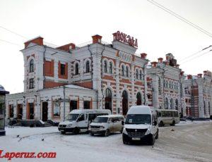 Железнодорожный вокзал «Калуга-1» — Калуга, улица Ленина, 10