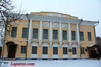 Бывшая усадьба Билибиных (Калужский областной художественный музей) — Калуга, улица Ленина, 104