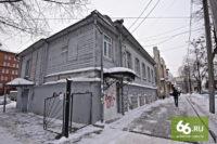 Для коллекции Евгения Ройзмана в Екатеринбурге построят музей
