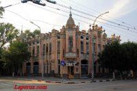 Доходный дом Ф.А. Сатова — Саратов, улица Горького, 47