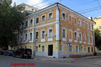 Дом Бабушкина — Саратов, улица Челюскинцев, 16