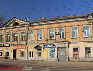Дом В.В. Гудкова — Саратов, улица Московская, 20