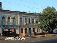 Дом А.И. Немировского — Саратов, улица Московская, 48 / Некрасова, 47