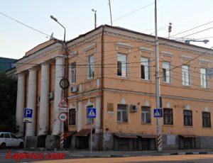Городская усадьба — Саратов, улица Октябрьская, 45