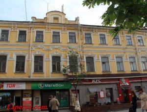 Гостиница «Европа» — Саратов, улица Горького, 30