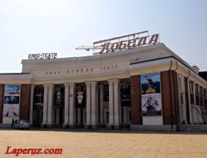 Кинотеатр «Победа» — Саратов, площадь Кирова, 1