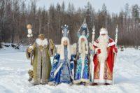 В Якутии стартует «Путешествие Полюс Холода»