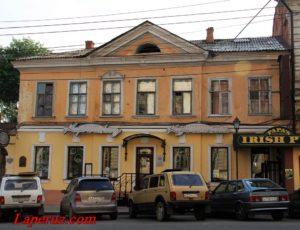 Усадьба Д.М. Вакурова — Саратов, улица Московская, 9
