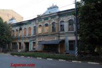 Дом К.Х. Паль — Саратов, Театральная площадь, 9