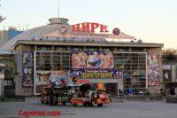 Саратовский государственный цирк имени братьев Никитиных — Саратов, улица Чапаева, 61