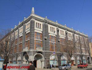 Дом книги — Саратов, улица Вольская, 81