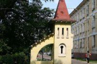 Подмосковная усадьба включена в список объектов культурного наследия