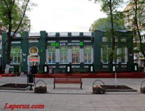 Лечебница Медведевых — Саратов, улица Волжская, 18