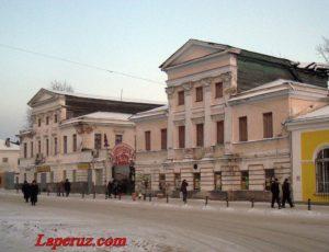 Усадьба купцов Подсосовых — Арзамас, Соборная площадь, 3, 4