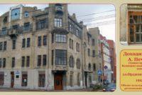 В Омске создали открытки с заброшенными достопримечательностями