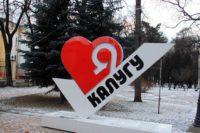 Памятник Николаю II появится в Калуге
