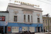 Кинотеатр «Художественный» — Владимир, улица Большая Московская, 13