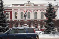 Городской банк — Владимир, улица Большая Московская, 29