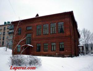 Музейный колокольный центр — Валдай, Комсомольский проспект, 1