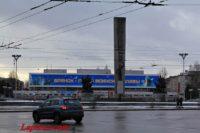 Брянский государственный краеведческий музей — Брянск, площадь Партизан, 6