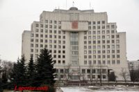 Правительство Вологодской области — Вологда, улица Герцена, 4