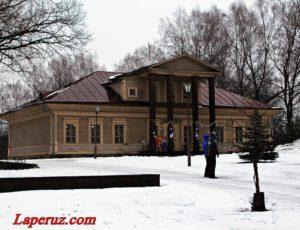 Сельскохозяйственная школа — Флёново