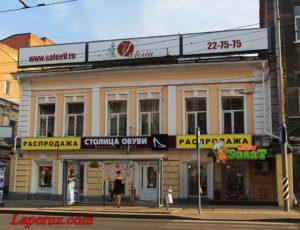 Жилой дом Э.Ф. Шиллера — Саратов, улица Московская, 83