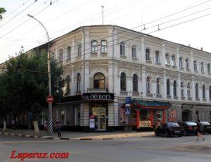 Гостиница «Центральная» — Саратов, улица Горького, 35