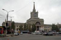 Железнодорожный вокзал Волгоград-I — Волгоград, площадь Привокзальная, 1