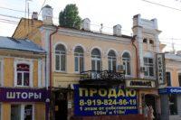 Жилой дом — Саратов, улица Московская, 89