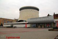 Государственный музей-панорама «Сталинградская битва» — Волгоград, улица Чуйкова, 47