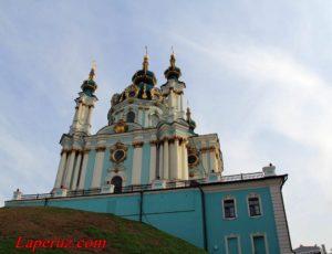 Андреевская церковь — Киев, Андреевский спуск, 23