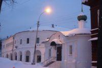 Квасные ряды — Кострома, улица Молочная Гора, 1