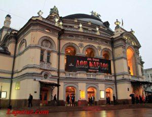 Национальный академический театр оперы и балета Украины имени Тараса Шевченко — Киев, улица Владимирская, 50