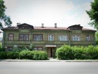 Дом Солженицына — Рязань, улица Урицкого, 17