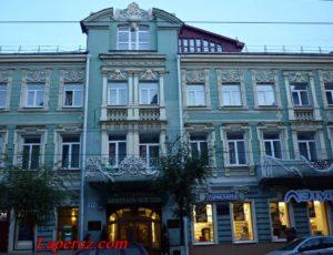 Гостиница «Бристоль-Жигули» — Самара, улица Куйбышева, 125