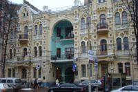 В Киеве отреставрируют дом, где родился Вертинский
