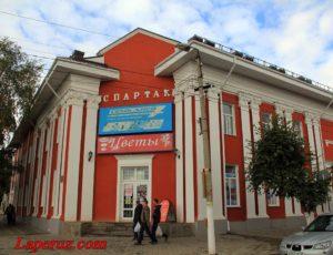 Бывший кинотеатр «Спартак» — Острогожск, бульвар Крамского, 2