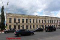 Мужская гимназия (Корпус «С» Тамбовского государственного технического университета) — Тамбов, улица Советская, 116