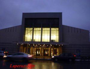 Национальный театр Республики Карелия — Петрозаводск, проспект Карла Маркса, 19