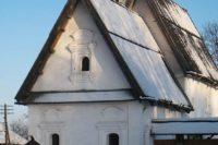 Посадский дом — Суздаль, улица Ленина, 148