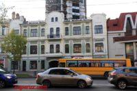 Русско-Азиатский банк — Хабаровск, улица Муравьёва-Амурского, 24
