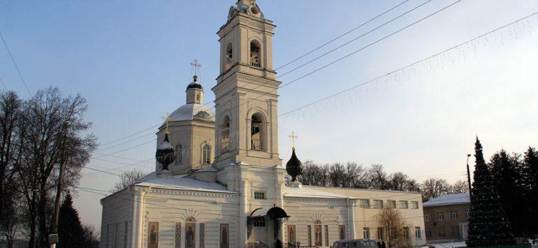 Собор Петра и Павла — Таруса, площадь Ленина