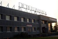 Водный вокзал — Петрозаводск, проспект Карла Маркса, 1А