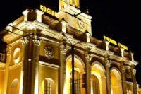 Железнодорожный вокзал «Ярославль-Главный» — Ярославль, площадь Ярославль Главный, 1А