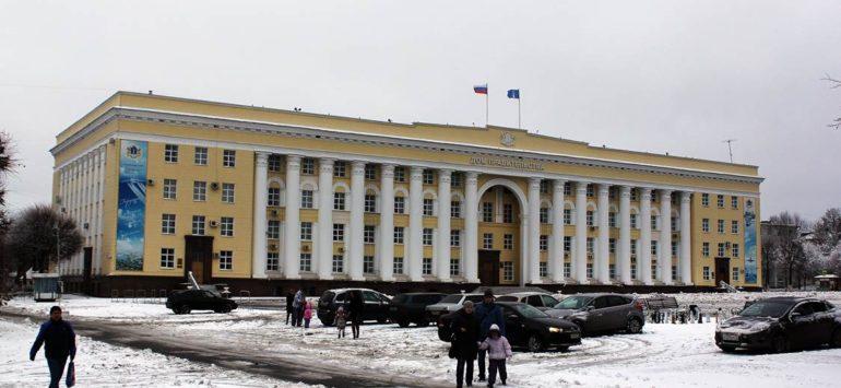 Правительство Ульяновской области — Ульяновск, площадь Ленина, 1